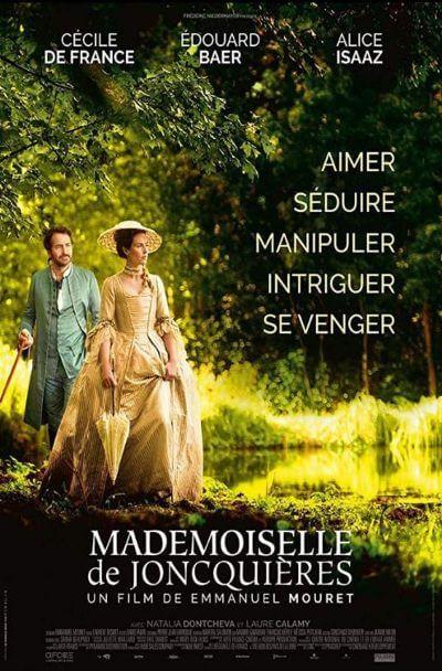 Lady J Movie Poster