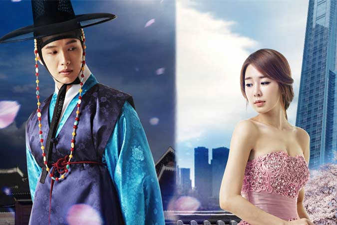 Queen In-Hyun's Man Review – Fabulous Time Travel Romance