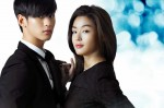 My Love From Another Star Review – A Romantic Korean Drama