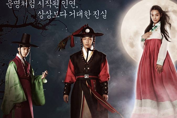 Arang and the Magistrate Review – A Mesmerizing Ghostly Fairy Tale
