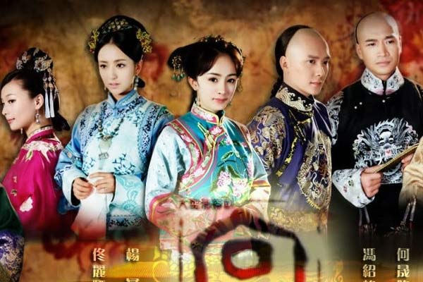 Palace; ; 7 Absolutely Fun and Romantic Time Travel Asian Dramas You Should Watch