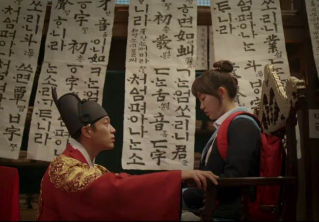 Splash-Splash-Love-Dan-Bi-a; Splash Splash Love
