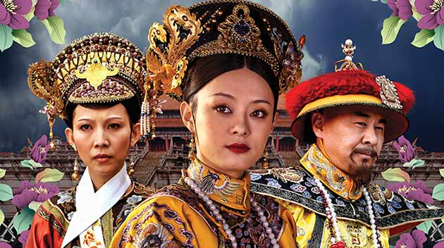 Empresses in the Palace - Period Dramas on Amazon Prime