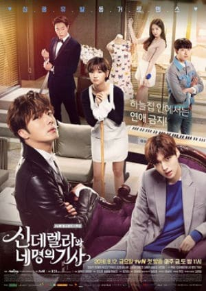 Cinderella_and_Four_Knights_-_Promotional_poster