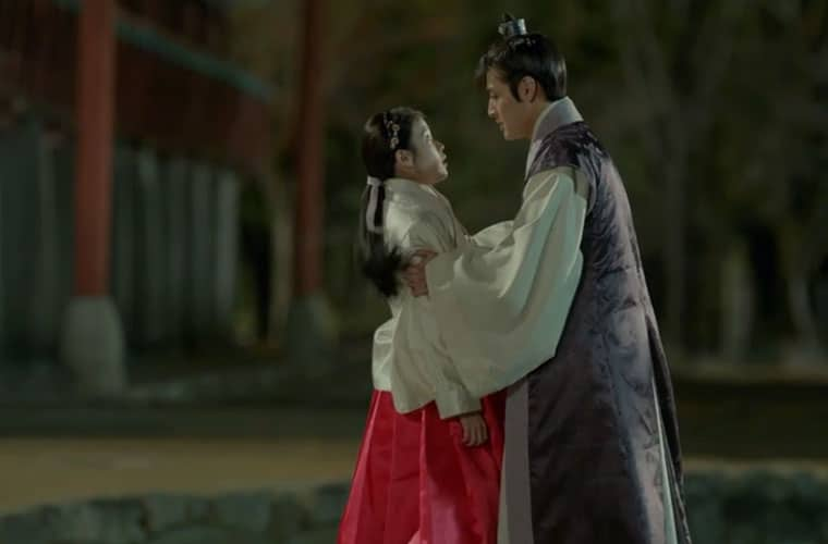 Scarlet Heart Ryeo Episodes 4 & 5 Recap – Forbidden Love