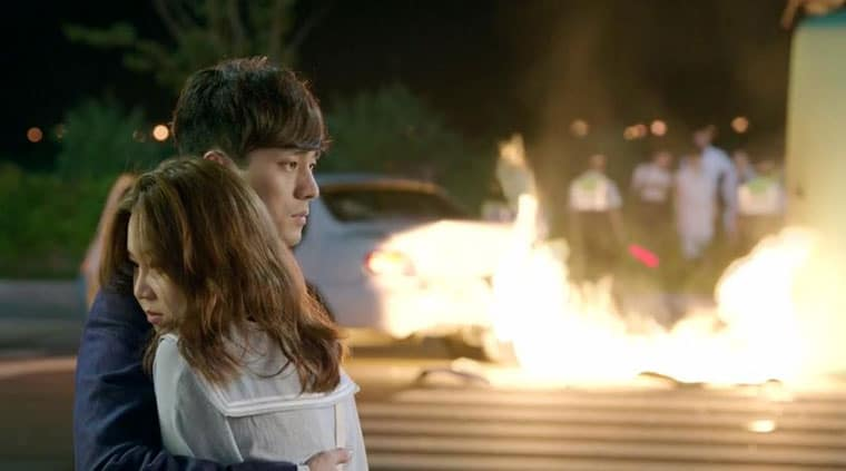The Master's Sun Review