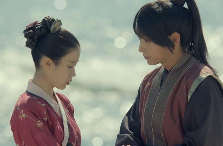 ocean-hae-soo-4th-prince-mo