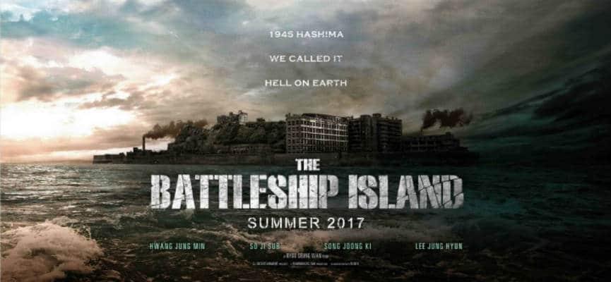 the battleship island teaser trailer