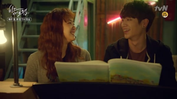 Cheese in the Trap Piano Duet