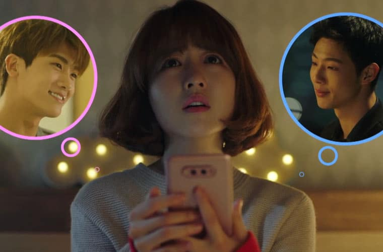 Strong Woman Do Bong Soon Episode 11 & 12 Recap – Lovestruck