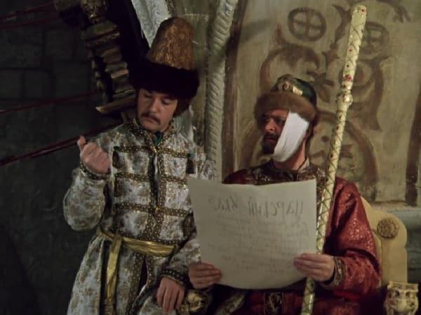 Bunsha, acting for the Tsar