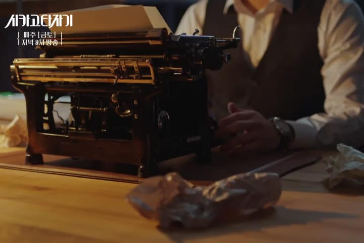 A Writer, A Fan & A Ghostwriter Make for a Great Story in Chicago Typewriter