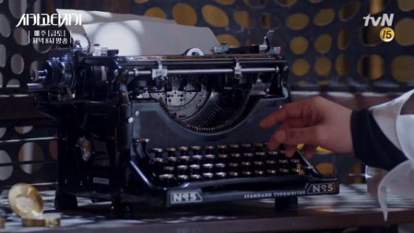 Chicago Typewriter The Typewriter
