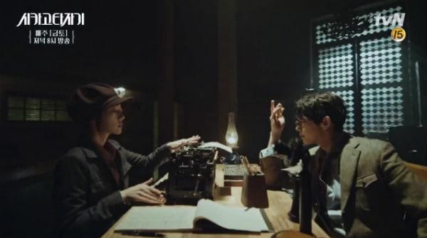 Chicago Typewriter Past Han Se-joo and Jeon Seol