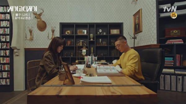 Chicago Typewriter Han Se-joo and Jeon Seol