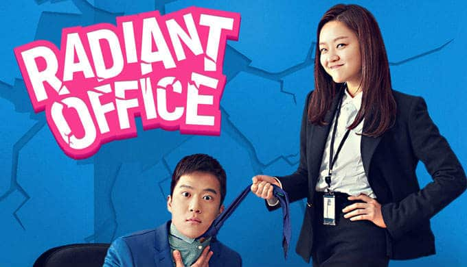 Radiant Office Review
