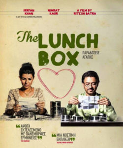 The Lunchbox Film Review