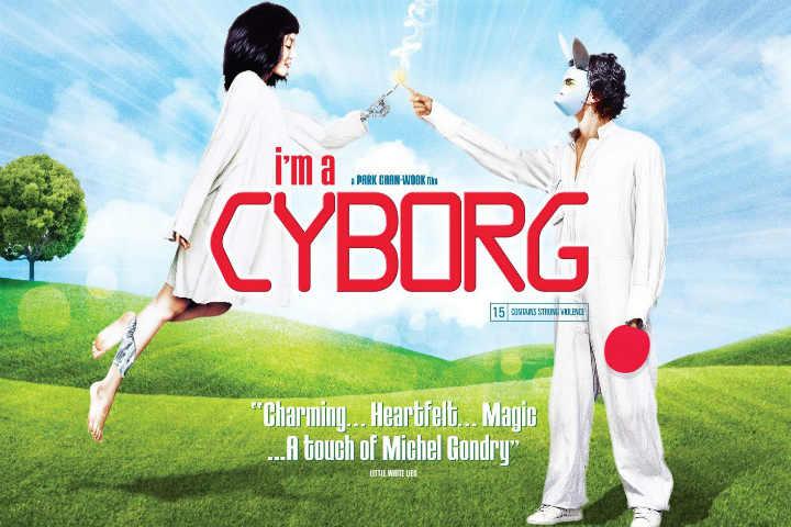 I'm a cyborg poster