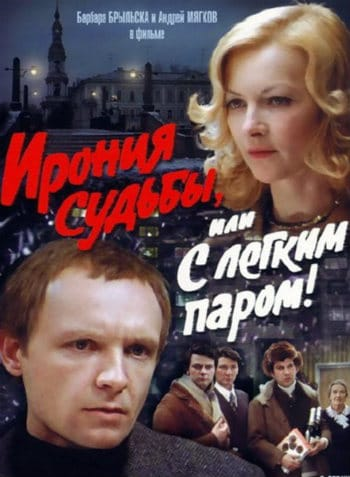 Irony of Fate - Russian Films