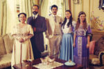 Lovebird (2013) -An Addictive and Romantic Historical Turkish Soap Opera