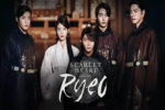 Scarlet Heart: Ryeo Review – A Heartbreaking Sageuk (Historical Drama) with Eight Princes