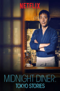 Midnight Diner: Tokyo Stories (2016): Mouthwatering Lessons in Humanity