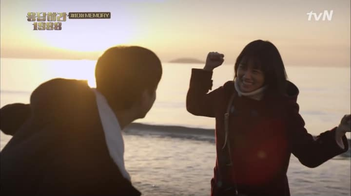 Reply 1988 Nostalgic frolicking at the beach