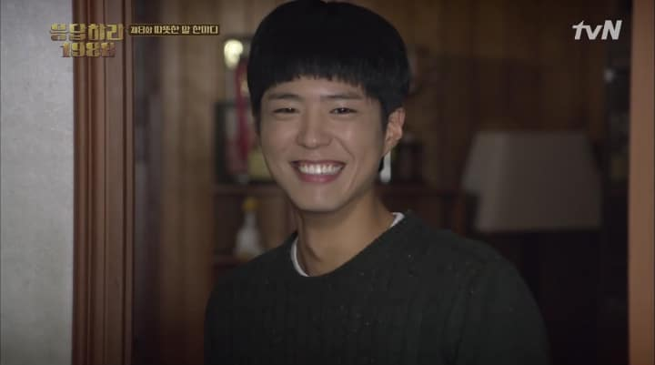 Reply 1988 Park Bo Gum Radiating Happiness