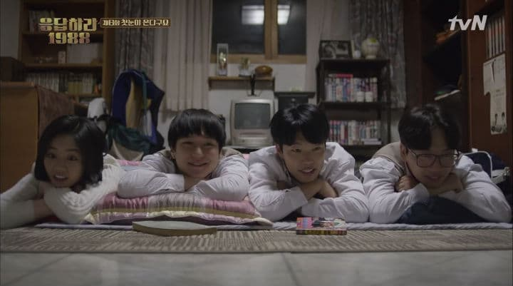 Reply 1988 music of our youth