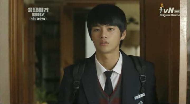 Reply 1997 This is how I fell in love 1