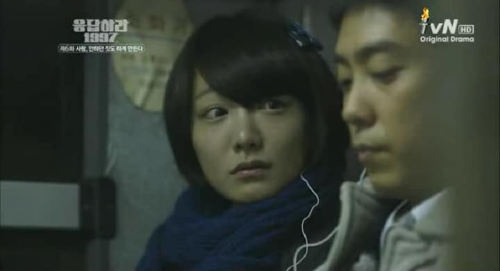 Reply 1997 Whatever you want