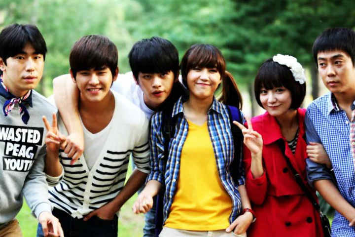 Reply 1997 - Friends Forever More