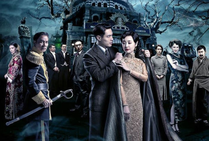 Phantom of the Theatre (2016) – A Romantic Supernatural Thriller