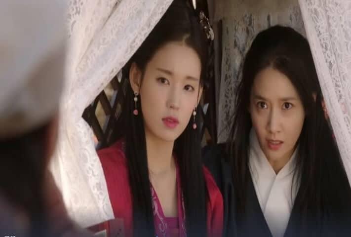 The King Loves; Eun San
