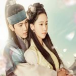 The King Loves Review: When Loyalty to Friends and Family is Put to the Test