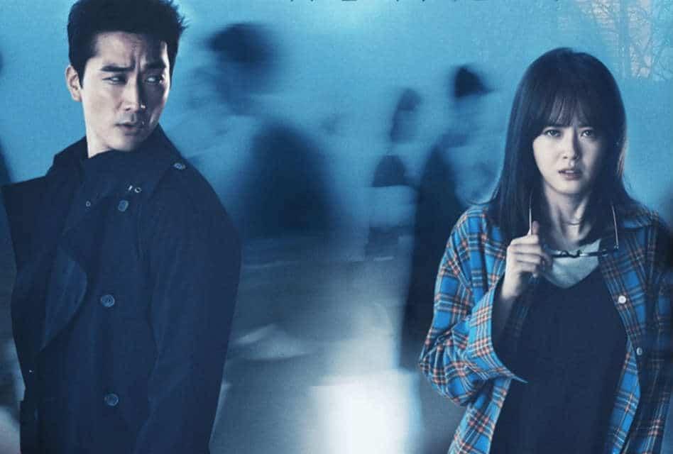 Black Korean Drama Review