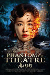 Phantom of the Theatre - 40 of the Best and Exciting Paranormal Romances to Watch on Netflix (2018)