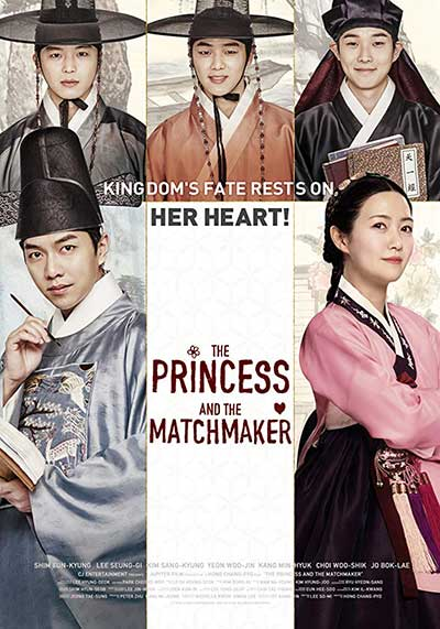 The Princess and the Matchmaker: This is a Swashbuckling Tale of Romantic Suspense