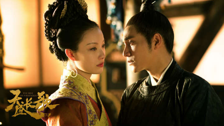The Rise of Phoenixes; best period dramas on Netflix