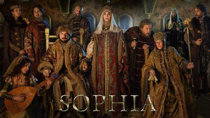 Sophia promotional poster; movies about royals