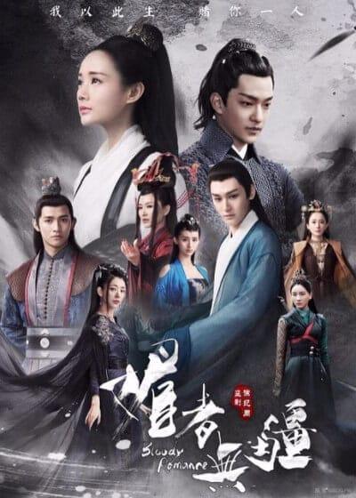 Bloody Romance Cdrama poster; period dramas on amazon prime