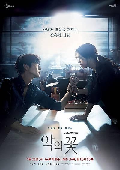 Flower of Evil k-drama poster