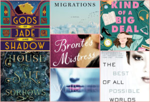 August Fiction Book Reviews Featured Image