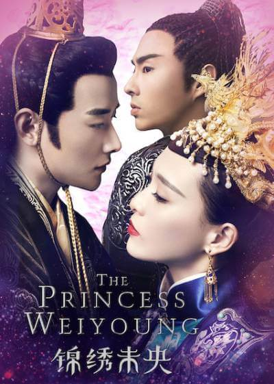 the princess weiyoung poster