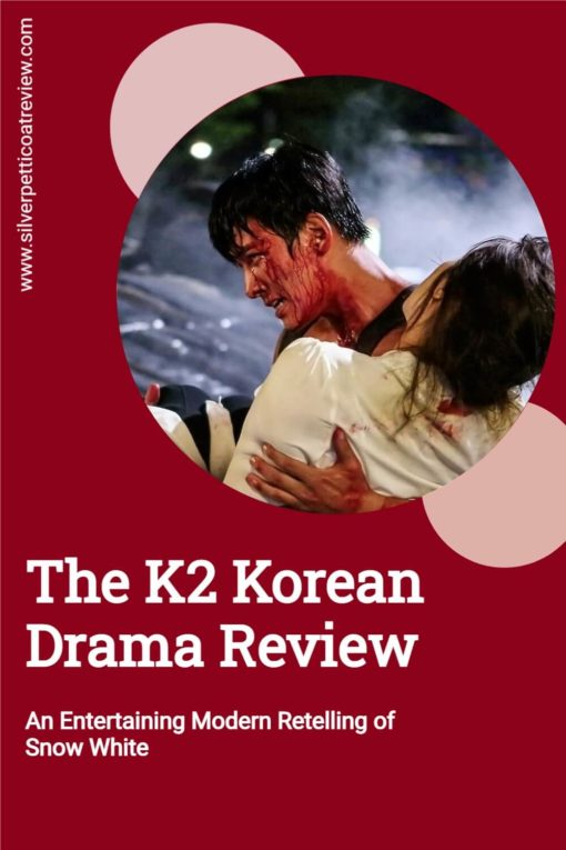The K2 Korean Drama Review pinterest image