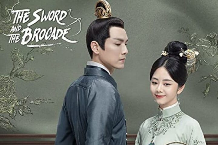 The sword and the brocade poster