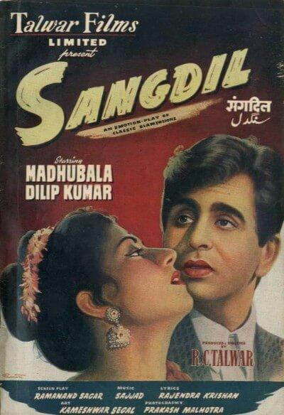 Sangdil movie poster